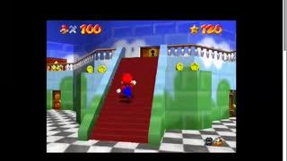 Mario can't find luigi.