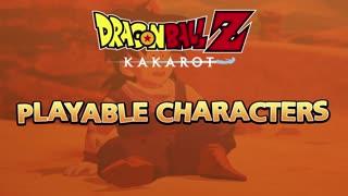 Dragon Ball Z Kakarot - Game Introduction Trailer