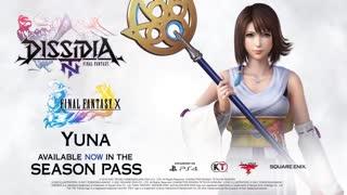 Dissidia Final Fantasy NT - Yuna Trailer