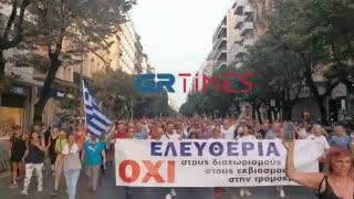 Massive Protests in Athens, Greece Against Vaccine Mandates, Vaccine Passports