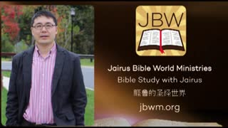 Bible Study With Jairus-Numbers 6