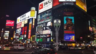 Japan Trips Video hokkaido Video