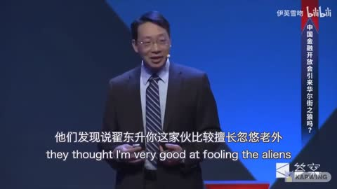 Chinese Professor Banned Video
