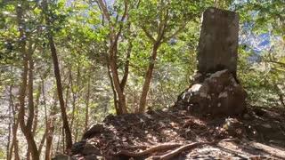 Hiking Mt. Ryokami, Chichibu, Japan