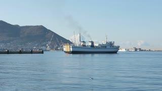 Ship arriving