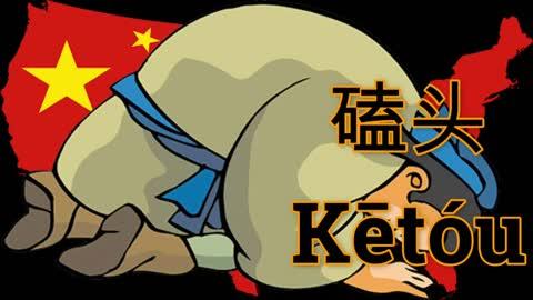 Kowtow to China