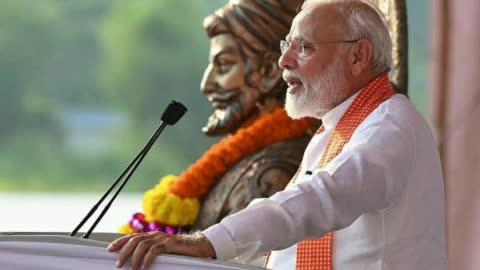Indian reyal king
