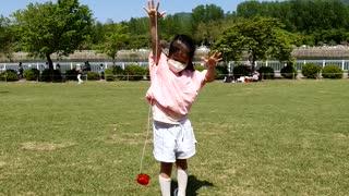 The first yo-yo game
