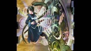Suggoi! Arcana Heart 2 Kamui Combo Video