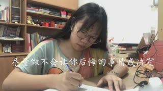 01 Study Short Video ~
