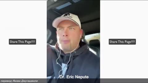 Dr.Eric Nepute: 4х летний ребёнок чуть не умер от длительного ношения маски.