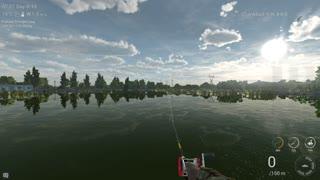 Fishing Planet California Striped Bass Spot