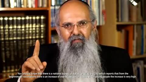 Rabbi Uri Sofer