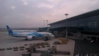 Guangzhou Airport.