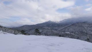 Smoky mountains with snow