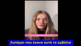 Κοπέλα μετάνιωσε που έκανε το eμβόλιo λόγω παρενεργειών