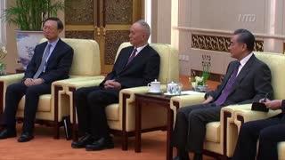 Calls to Boycott 2022 Beijing Olympic Games
