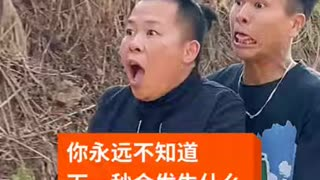 chinese comedy