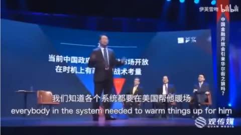 CCP EXPERT: BIDEN IS THE CCP'S OWN