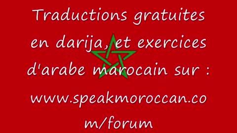Hymne National Marocain Arabe ///// النشيد الوطني المغربي