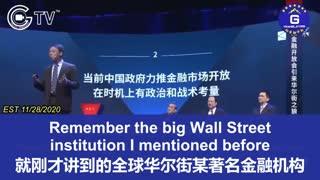 Chinese diplomat admits US/Biden colusion