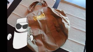 Fallout 76 CE bag comparison