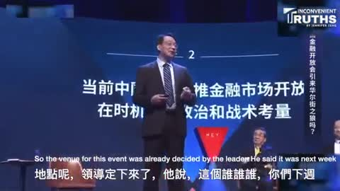 Di Dongsheng's speech on why Trump can't be bought but Biden Can